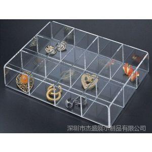 供应8格有机玻璃格子盒,亚克力分类盒 托盒,收纳盒,工厂订制