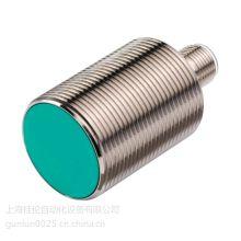 供应现货特价倍加福传感器NBB10-30GM50-WS