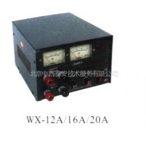 供应台式对讲机稳压电源(直流) 型号:JX01-WX-12A