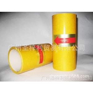 供应90g姜黄色格拉辛离型纸 进口硅油纸离型纸 双硅格拉辛