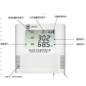 药监局GSP认证温湿度记录仪