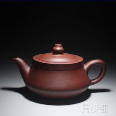 紫砂壶 宜兴正品紫砂茶壶一叶舟310毫升 厂家直销可定做LOGO