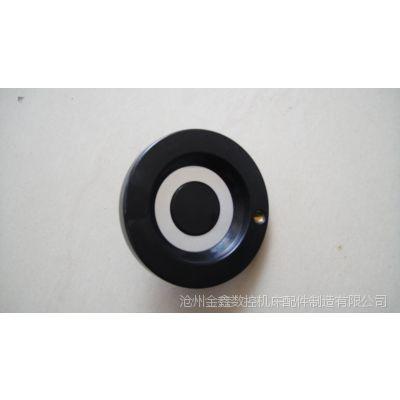 厂家专业生产订做胶木手轮,各种型号手轮,质优价廉