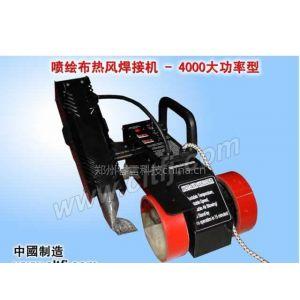供应智能型热熔喷绘布热拼机