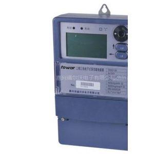 多功能电子式电能表DSSD846 福尔沃供应,DSSD846价格