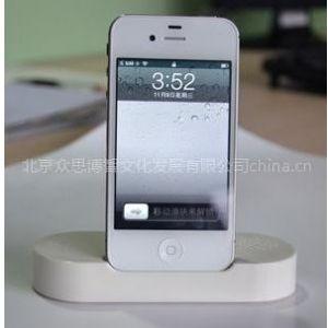 供应飞利浦 iphone充电器
