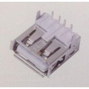 供应╬A型USB母座DIP90度-卷边-两插脚-USB3.0传输速度