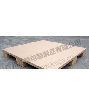 广州免检免熏蒸纸托盘,纸卡板,纸栈板,地台板Paper Pallets的厂家