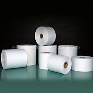 供应供应优质热敏收银纸