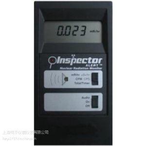 供应Inspector Alert多功能射线检测仪