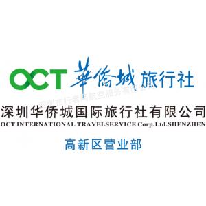 供应德国签证办理条件/行者网/深圳韩国签证/德国签证办理