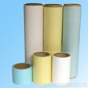 供应格拉辛硅油纸离型纸
