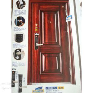 供应南京智能防盗门哪有卖 低价免漆门 钢木门质量