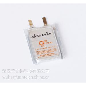 供应孚安特有源电池标签专用CP502425方形软包锂电池3.0v