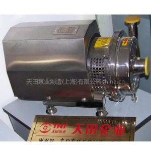 供应磁力卫生泵