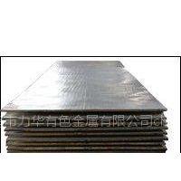 供应钛板,钛管,钛钢复合板,铝铜合钛管,钛铜复合棒