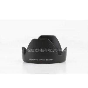 供应优永佳镜头遮光罩UEW-78D