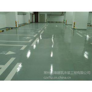 供应扬州、永嘉、泰州、丹阳混凝土液态硬化剂地坪 环氧彩砂地坪