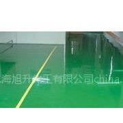 供应珠海旭升  环氧树脂  环氧树脂地板漆