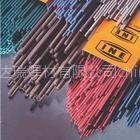Cu207焊条 上海斯米克焊材 铜焊条