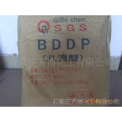 供应矿用打包带矿用网带阻燃剂氧化锑八溴醚