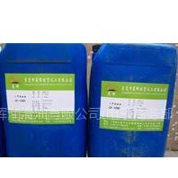 供应二甲基硅油1000#广泛用于医学,化装品行业等等