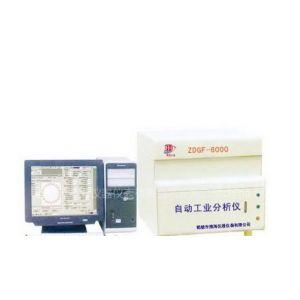 鹤壁博海煤质仪器 煤质工业分析仪 自动工业分析仪价格