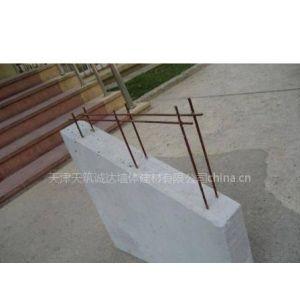 供应alc板;alc墙板;NALC板;蒸压加气混凝土板;砂加气混凝土砌块