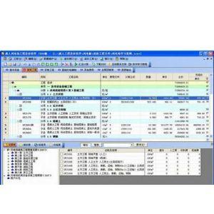 供应超人风电工程概预算软件