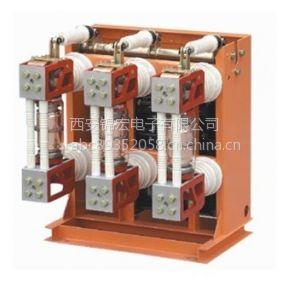 供应ZN28-12/3150-40 ZN28-12/2500-40 户内高压真空断路器