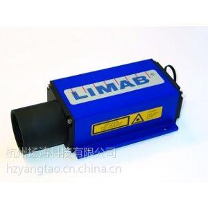 供应瑞典LIMAB XLR激光距离传感器