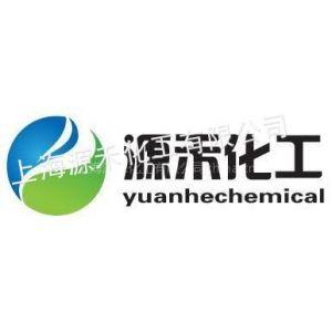 供应上海源禾化工水性聚氨酯ACURE L417