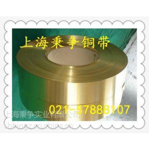 供应【H70】H70板材、黄铜板