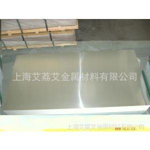 供应4047、4047A铝合金板/铝合金棒/铝合金管/铝合金卷/铝合金线