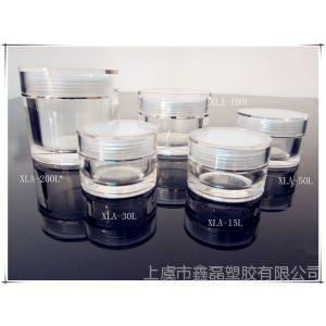 厂家供应 新款 透明高档直圆形 50g塑料化妆品瓶 亚克力膏霜瓶