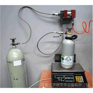 供应气驱气动二氧化碳增压泵CO2加压泵