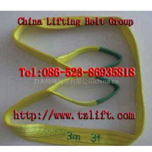供应化纤扁平吊装带、扁平吊带、扁平带