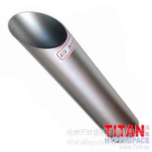 供应硼酸加工用钛管,钛合金管