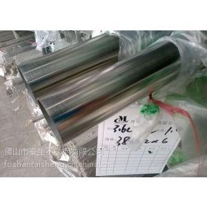 供应316L不锈钢制品管