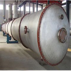 供应不锈钢精馏塔