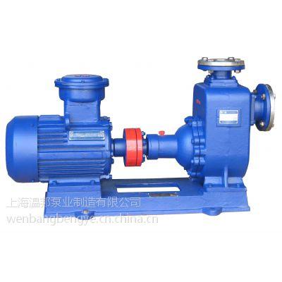 污水自吸泵ZW65-30-18-4kw排污泵价格