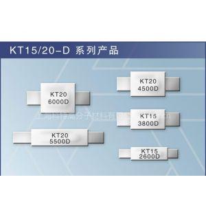供应KT15/30-D系列PTC电池过流保护片