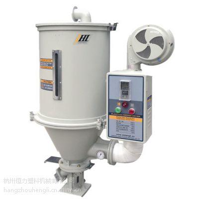 金恒力HAD系列塑料干燥机/塑料颗粒干燥料筒