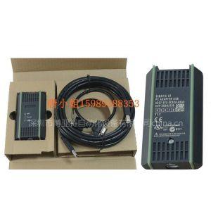 供应国产第6代西门子S7-300下载线6ES7972-0CB20-0XA0