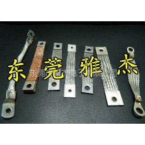 供应编织软铜带,编织软铜线,导电编织铜带,铜软连接,铜接地线
