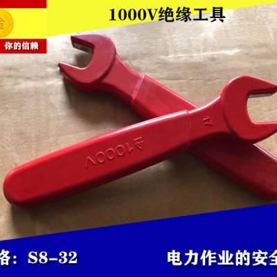 供应厂家生产绝缘呆扳手12mm沧州德安公司专业制造1000v绝缘工具