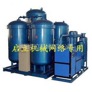 供应深圳工业用空压机-制氮机供应商