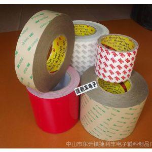 供应贵阳厂家低价海绵双面胶 海绵胶 双面胶 泡沫双面胶 单面胶带批发