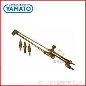 供应日本雅玛特YAMATO射吸式割炬 焊接割炬 焊炬割炬 气割炬 切割器