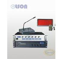 OLSON CONSYS2000  同声传译系统
